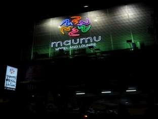 maumu hotel and lounge surabaya